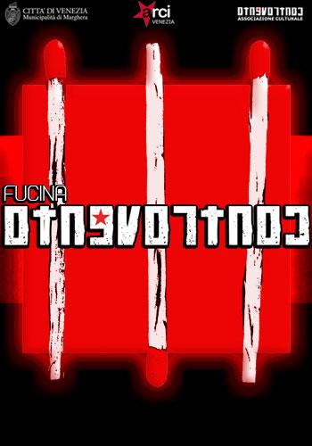 Fucina CONTROVENTO - click to enter